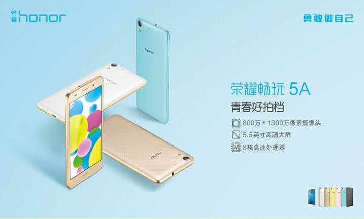 huawei-honor-5a-cover